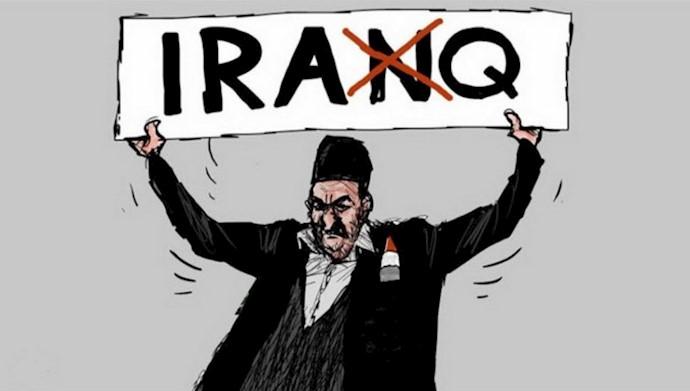 ایران، اخراج اخراج!