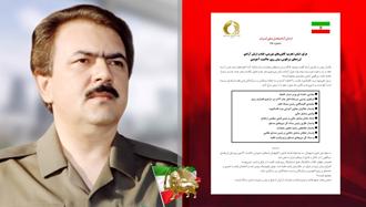 مسعود رجوی - پیام شماره ۱۵  - عراق، لبنان، تحریم، کانونهای شورشی، قیام و ارتش آزادی لرزههای سرنگونی پیش روی حاکمیت آخوندی