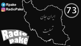 طنز ویژه برنامه فاجعه سیل در ایران