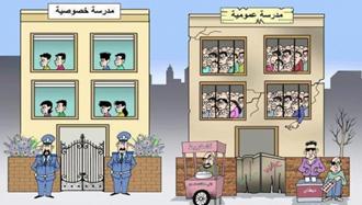 خصوصیسازی اجباری مدارس