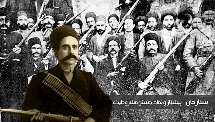ستار خان ـ سردار ملی انقلاب مشروطه ایران