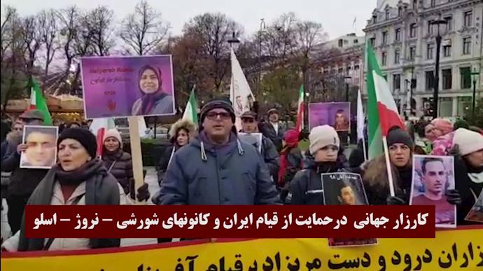 گردهمایی ایرانیان آزاده در نروژ