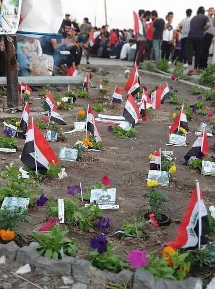 گرامیداشت شهیدان قیام عراق در میدان تحریر بغداد