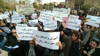 محرومیت زنان ایران از اشتغال