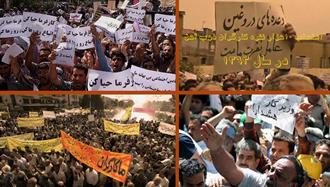 اعتصاب  کارگران ذوبآهن اصفهان