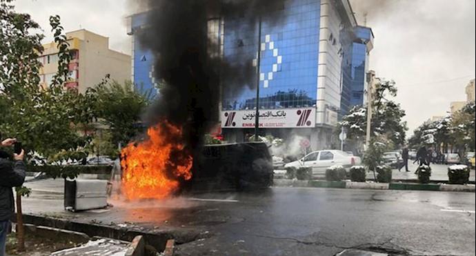 قیام سراسری ایران