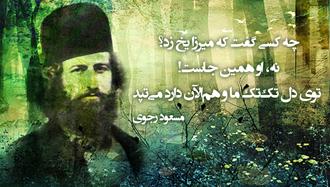 ۱۱ آذر ـ شهادت میرزا کوچکخان؛ سردار جنگل