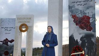 مریم رجوی - مراسم بزرگداشت شهیدان قیام ایران