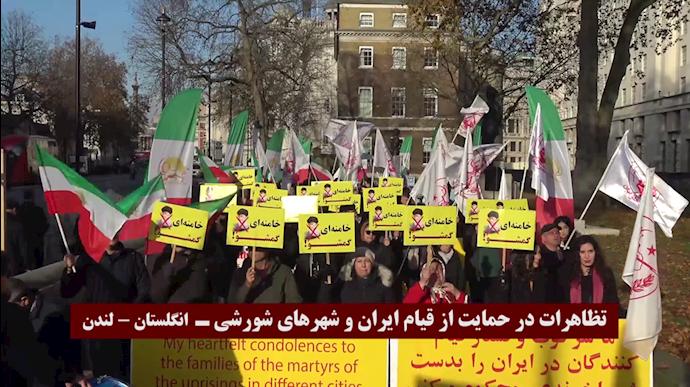 لندن - تظاهرات در حمایت از قیام ایران و شهرهای شورشی