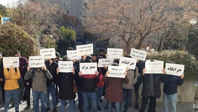 دانشجوان ساکن خوابگاه پسرانه دانشگاه تهران