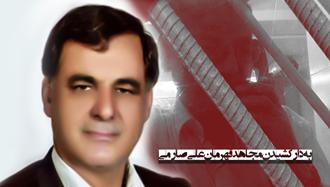 یاد قهرمان ملی، اسطوره مقاومت و پایداری، علی صارمیگرامی باد