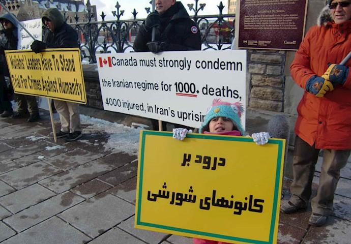 حمایت از قیام ایران و شهرهای شورشی در اتاوا