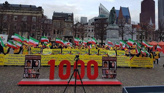 تظاهرات اشرف نشان ها در حمایت از قیام آبان ماه