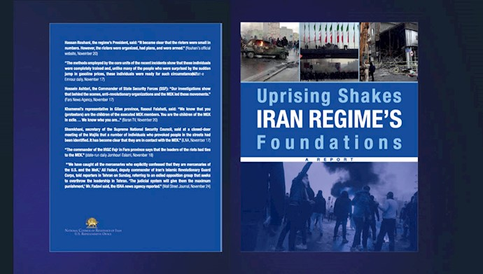 کتاب قیام بنیان رژیم ایران را به لرزه در میآورد
