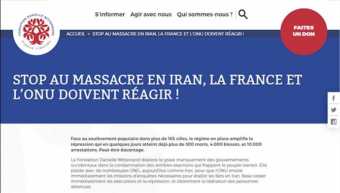 بنیاد فرانس لیبرته - حمایت از قیام سراسری در ایران