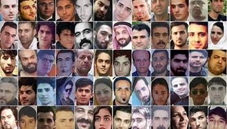 کشتار در قیام ایران