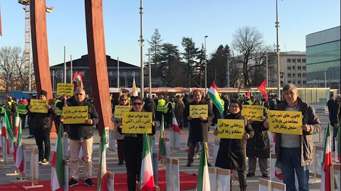 حمایت از قیام سراسری مردم ایران - ژنو