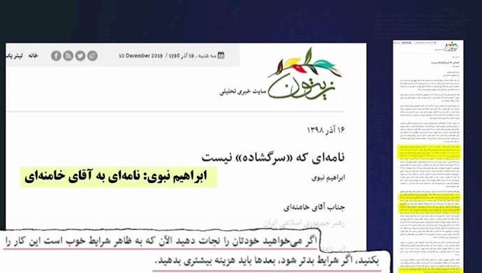 زوزههای دنبالچههای خارج کشوری رژیم در ترس از قیام
