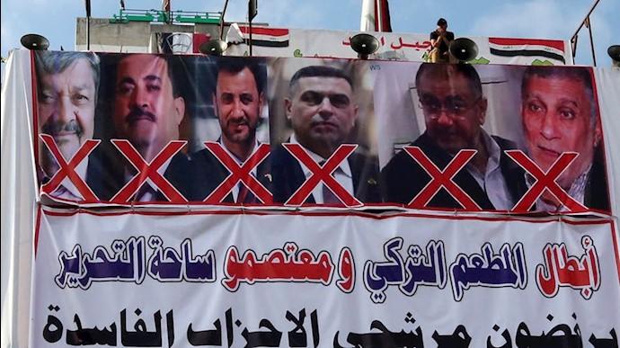 میدان  تحریر بغداد - جبل الاحد(مطعم الترکی) پلاکارد علیه کاندیداهای وابسته به رژیم ایران