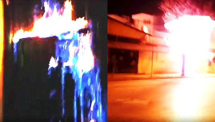 به آتش کشیدن مظاهر سرکوب توسط کانونهای شورش و قیام