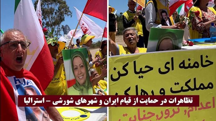 استرالیا - کانبرا - تظاهرات ایرانیان در حمایت از قیام سراسری