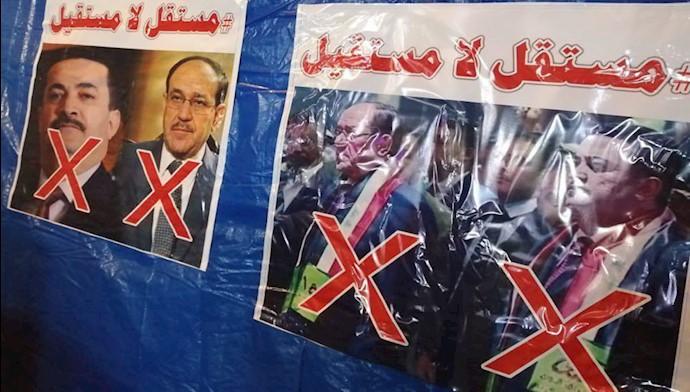 شعار علی شیاع السودانی - مستقل نه مستعفی