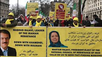حمایت از قیام سراسری مردم ایران - لندن