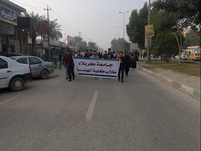 تجمع و راهپیمایی دانشآموزان در کربلا