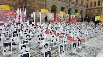 حمایت از قیام سراسری مردم ایران -استکهلم