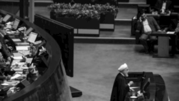 آخوند روحانی در مجلس ارتجاع