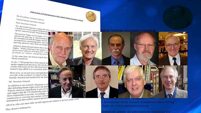 حمایت ۹تن دیگر از برندگان جایزه نوبل از قیام شجاعانه مردم ایران