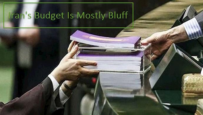 بلومبرگ - بودجه سال آینده رژیم ایران بیشتر یک بلوف است