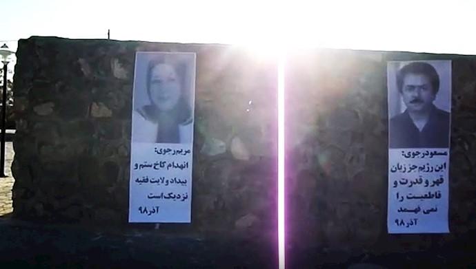 فعالیت کانون های شورش و قیام در ایران