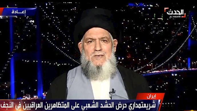 سید حسن الموسوی از شخصیت های مذهبی عراق