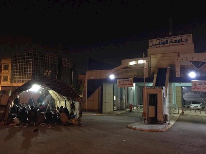 چادر و محل تجمع و اعتصاب تظاهر کنندگان در المثنی