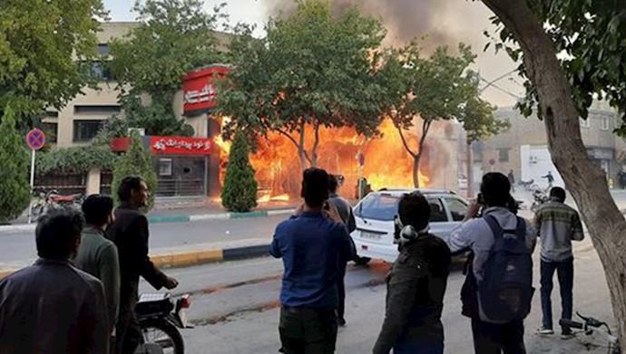 قیام سراسری مردم ایران - آبان۹۸