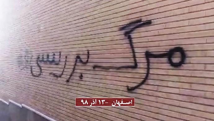 فعالیت کانون های شورشی در اصفهان همزمان با ورود رئیسی جلاد به این شهر-۳آذر ۹۸