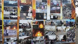 حمایت از قیام سراسری مردم ایران - آمستردام