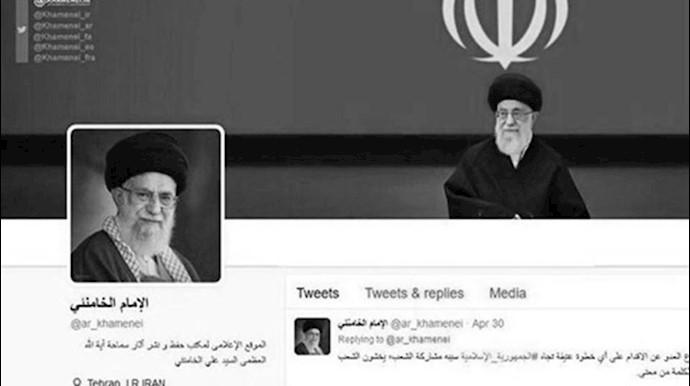فیس بوک صفحه عربیخامنهای ولیفقیه ارتجاع را بست