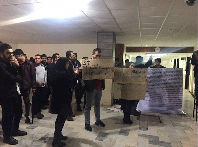 تجمع دانشجویان دانشگاه چمران اهواز به مناسبت ١۶آذر