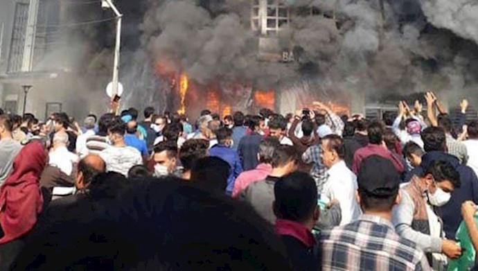 قیام مردم ایران