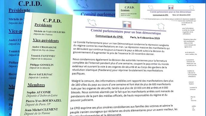 بیانیه کمیته پارلمانی برای ایران دموکراتیک در فرانسه - همبستگی با قیام قهرمانانه مردم ایران