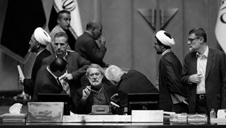 فاشگویی در مجلس ارتجاع