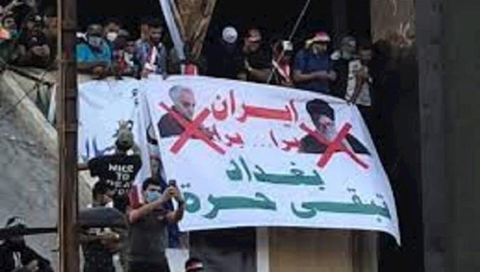 قیام عراق و دخالتهای رژیم ایران