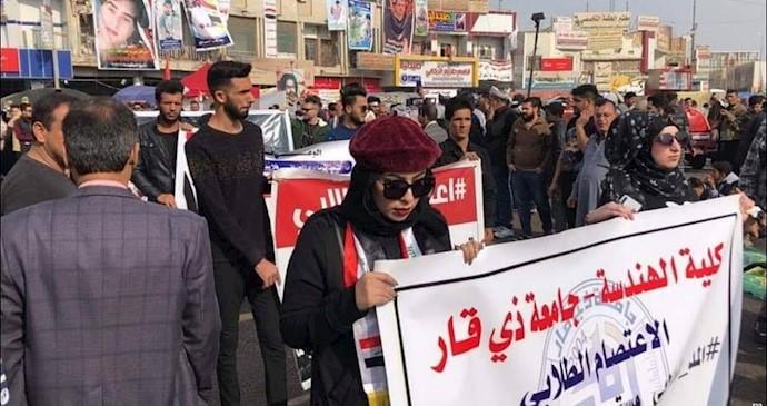 تصویری از حضور مردم و جوانان عراقی در میدان تحریر بغداد