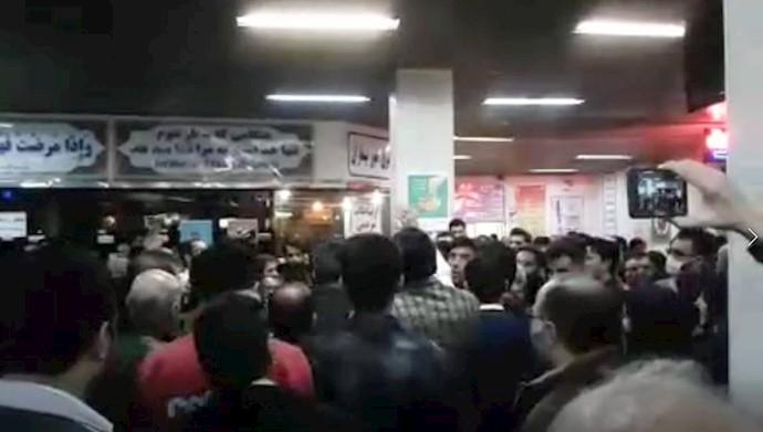 اعتصاب و تجمع کارکنان بیمارستان الزهرا اصفهان