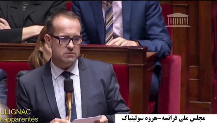 مجلس ملی فرانسه هروه سولینیاک نماینده سوسیالیست