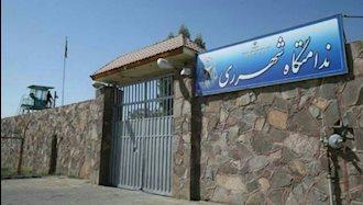 زندان شهرری - عکس از آرشیو