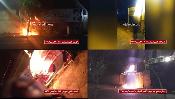 پاکسازی آثار حکومت آخوندی توسط کانونهای شورشی مجاهدین