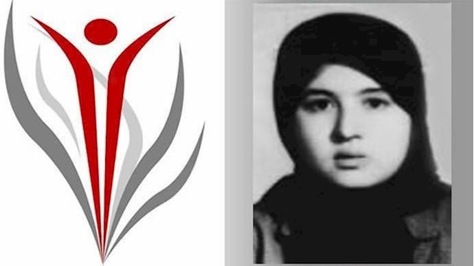 به یاد مجاهد شهید نسرین منزوی کجیدی